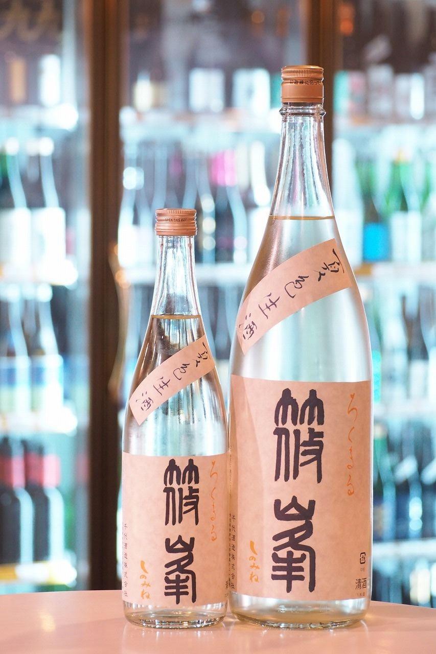 篠峯 ろくまる 夏色生酒 純米吟醸 雄山錦 30BY