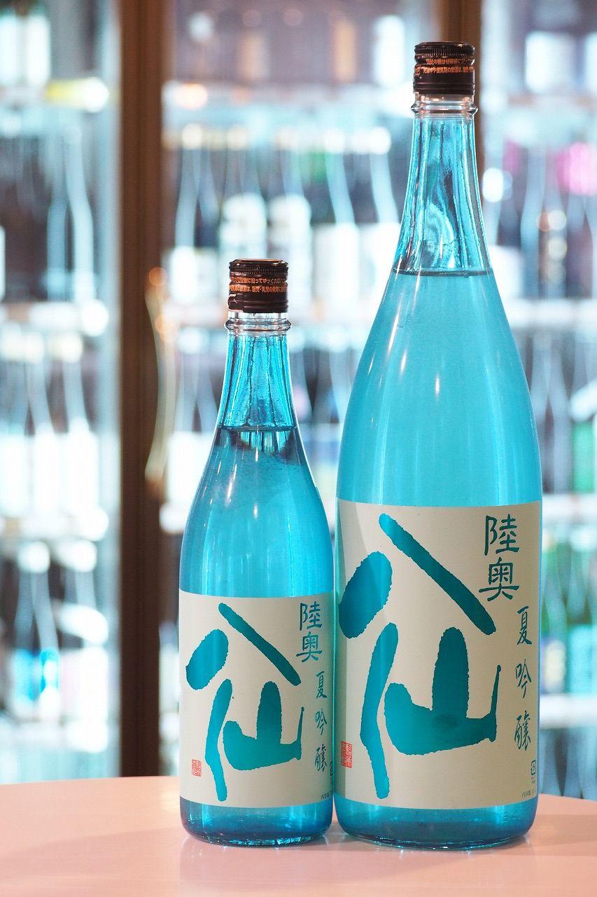 陸奥八仙 夏吟醸 30BY