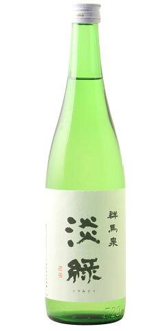 群馬泉 淡緑 純米吟醸 30BY