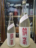 裏・篠峯 ろくまる 純米吟醸 雄山錦 うすにごり生酒 30BY