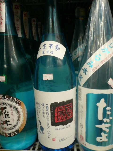 一念不動 特別純米 夏生酒 30BY