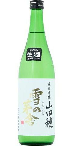 雪の茅舎 純米吟醸 山田穂 生酒 30BY