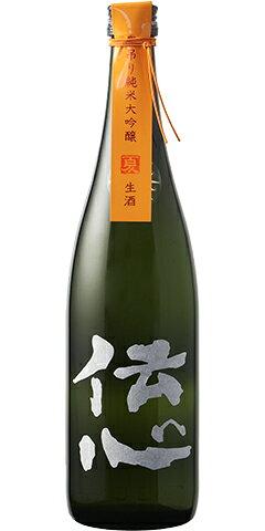 伝心 夏 純米大吟醸 袋吊り 生酒 30BY