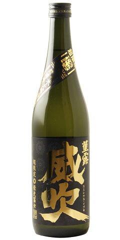 栄光冨士 菫露威吹(すみれつゆいぶき) 純米大吟醸 無濾過生原酒 30BY
