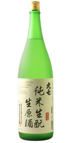 大七 純米 生酛 生原酒 30BY