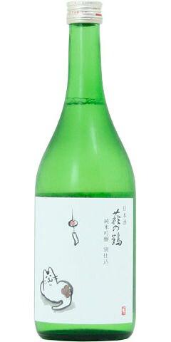 萩の鶴 夕涼み猫ラベル 純米吟醸 別仕込 30BY