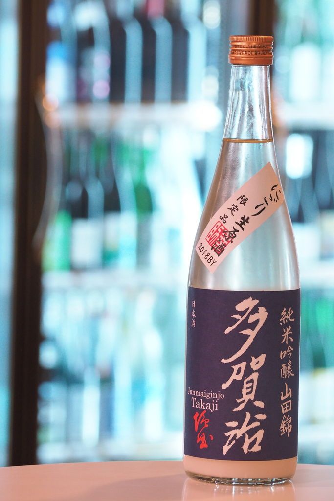 多賀治 純米吟醸 山田錦 にごり生原酒 30BY