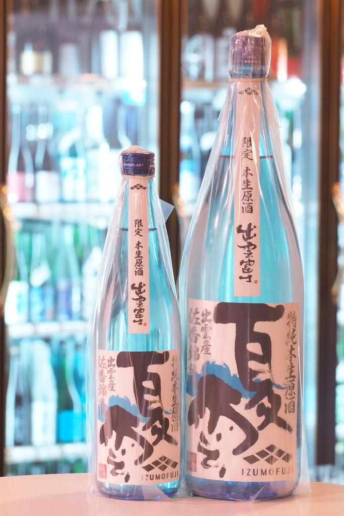 出雲富士 夏雲(なつも) 特別純米 生原酒 30BY