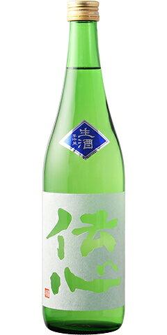 伝心 稲 純米 生酒 30BY