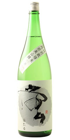 常山 蛍 純米吟醸 特別栽培米 越前美山錦