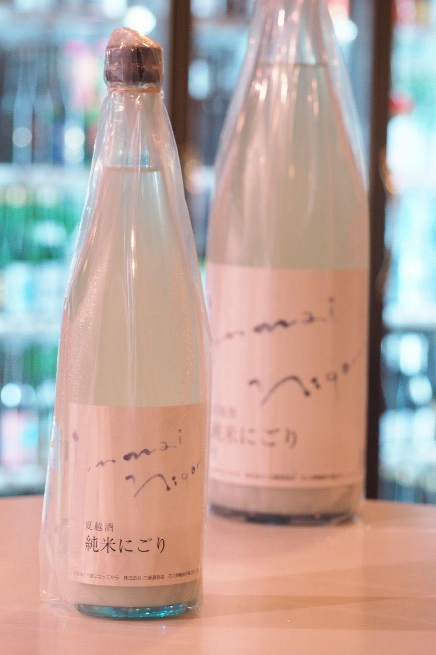奥能登の白菊 夏越酒 純米にごり 30BY