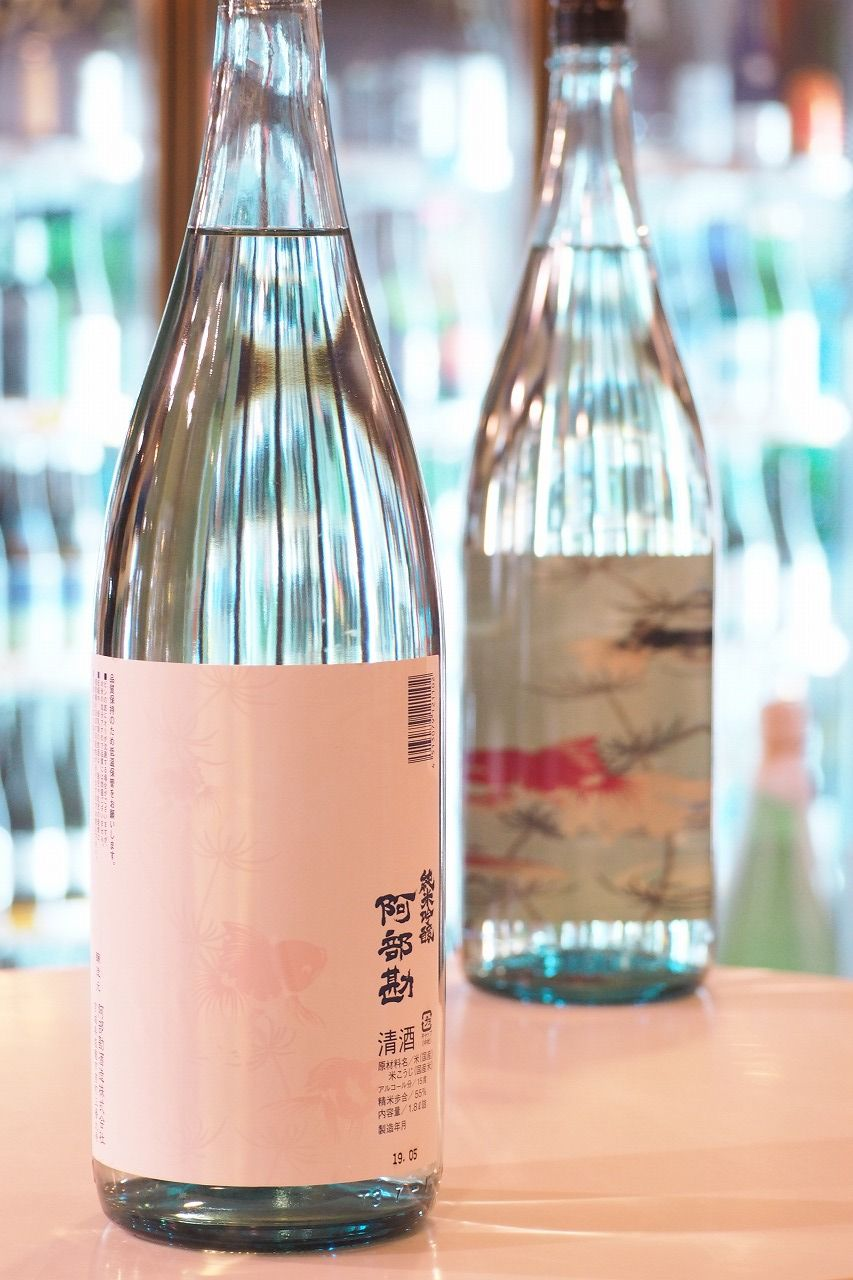 阿部勘 夏酒 金魚ラベル 純米吟醸 30BY