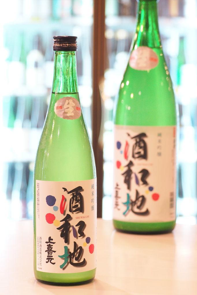 上喜元 酒和地(しゅわっち)純米吟醸 活性にごり生酒 30BY