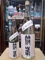 裏・篠峯 ろくまる 純米吟醸 夏色生酒 30BY