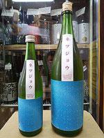 鷹の夢 Concept No.Ⅳ Appasionata(ネツジョウ) 純米吟醸 生酒