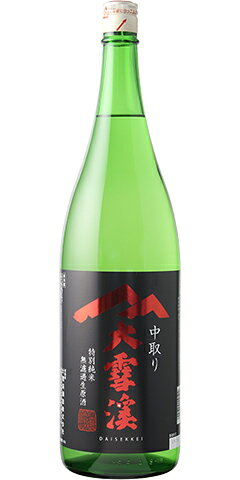 大雪渓 特別純米 無濾過生原酒 中取り 30BY