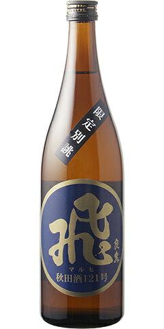飛良泉 マル飛 別誂 山廃純米大吟醸 秋田酒121号
