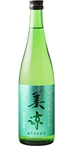みすず 美涼 特別純米 無濾過生 氷温貯蔵 ひとごこち