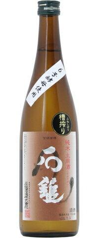 石鎚 純米 土用酒 30BY