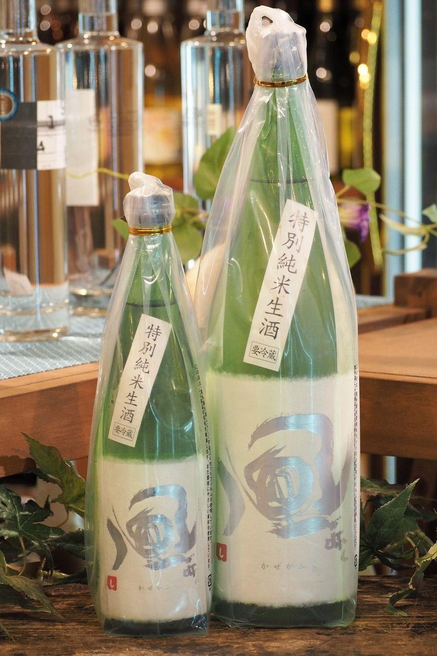 風が吹く 銀 特別純米 生酒 30BY