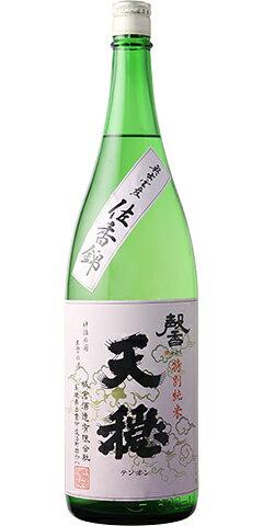 天穏 馨(かおる) 特別純米 1回火入れ 30BY
