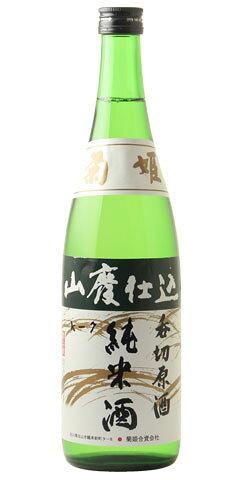 菊姫 山廃純米 呑切原酒 30BY
