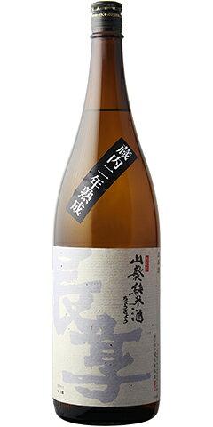 飛良泉 長享(ちょうきょう) 山廃純米 低温熟成酒 28BY