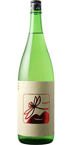 いづみ橋 とんぼラベル10号 純米 生酛 山田錦80% 槽場直詰 無濾過生原酒 30BY