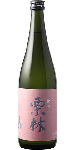 栗林 ピンクラベル 2019 純米 火入れ 六郷東根