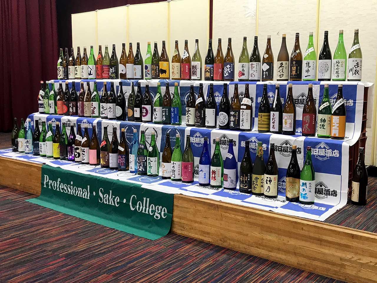 Professional Sake College