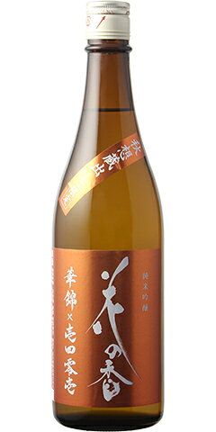 花の香 純米吟醸 華想蔵出し 華錦×壱四零壱