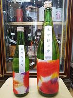 鷹の夢 Concept No.Ⅳ Appasionata(ネツジョウ)純米吟醸 火入酒 30BY