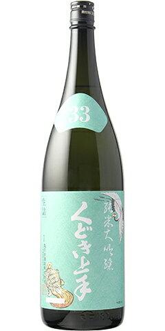 くどき上手 純米大吟醸 白鶴錦33% 30BY
