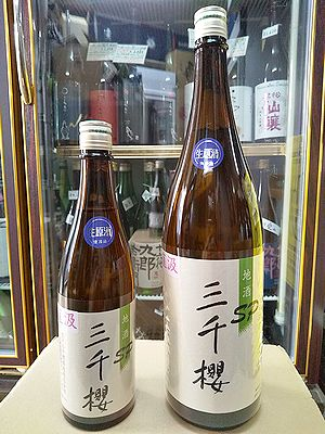 三千櫻 地酒SP 直汲み生原酒 R1BY