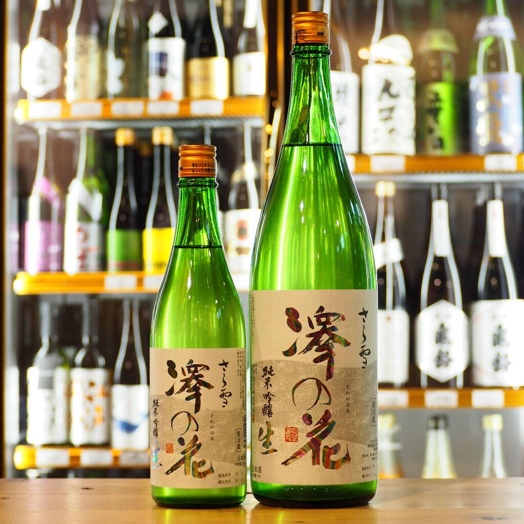 澤の花 さら雪 純米吟醸 無濾過生原酒 R1BY