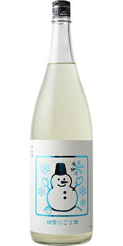 いづみ橋 雪だるま(青) 純米吟醸 生酒 粉雪にごり R1BY