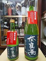 奈良萬 純米 おりがらみ 生酒 R1BY