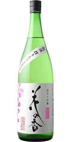 花の香 桜花 純米大吟醸 生原酒 R1BY