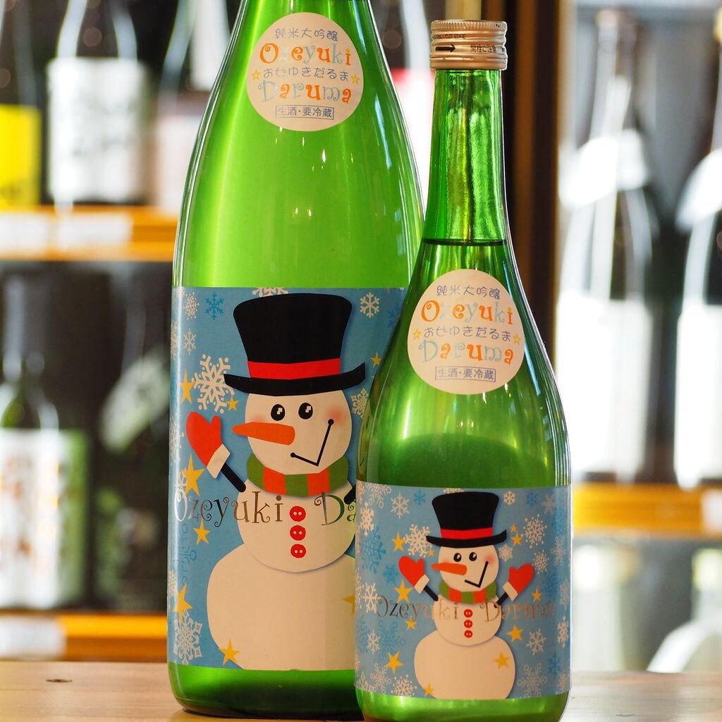 尾瀬の雪どけ おぜゆきだるま 純米大吟醸 R1BY