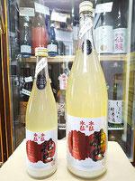 花巴 水酛×水酛 純米 無濾過生原酒 直汲みにごり R1BY