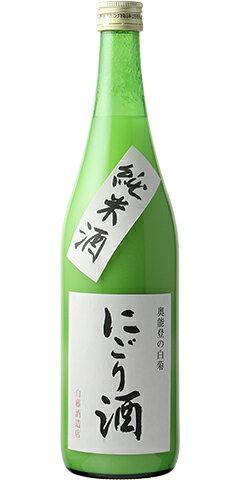 奥能登の白菊 純米活性 にごり酒 R1BY