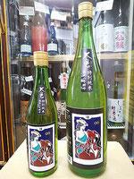 大倉 特別純米 協会8号酵母 あらばしり 無濾過生原酒 R1BY