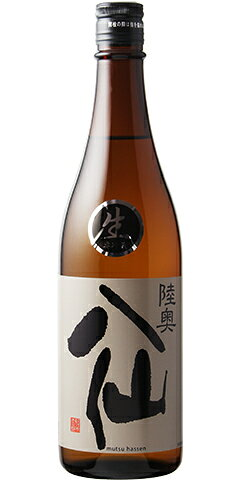 陸奥八仙 黒ラベル 純米吟醸 生原酒 R1BY