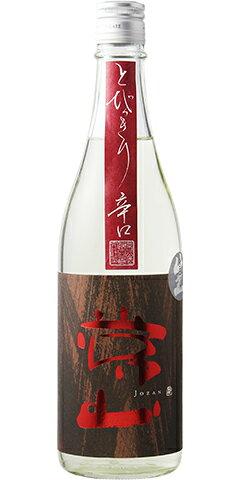 常山 とびっきり辛口 特別純米 直汲 生酒 R1BY