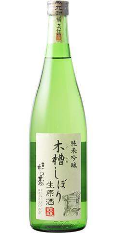 三井の寿 純米吟醸 生原酒 木槽搾り R1BY