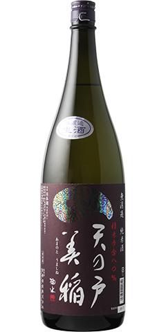 天の戸 美稲 純米 生酒 R1BY:勝鬨酒販(楽天)