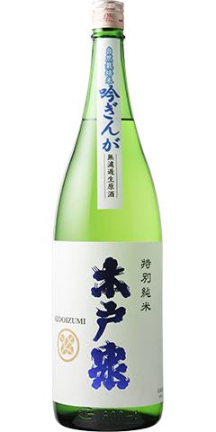 木戸泉 ブルーラベル 特別純米 吟ぎんが 無濾過生原酒 R1BY