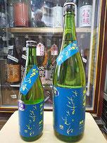ささまさむね 純米 夢の香 生原酒 R1BY