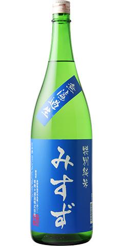 みすず 青ラベル 特別純米 無濾過生原酒 R1BY