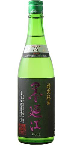 墨廼江 特別純米 中汲み R1BY
